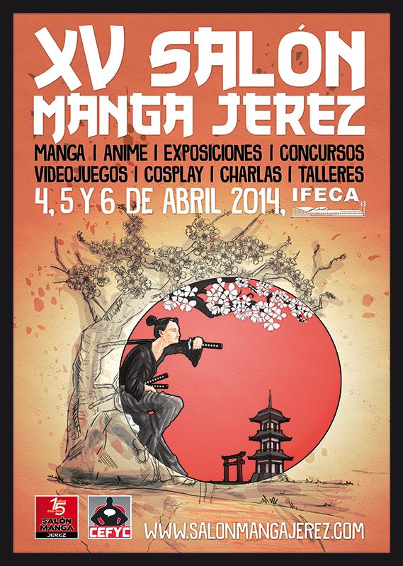 Quince años de Manga – Noemí González